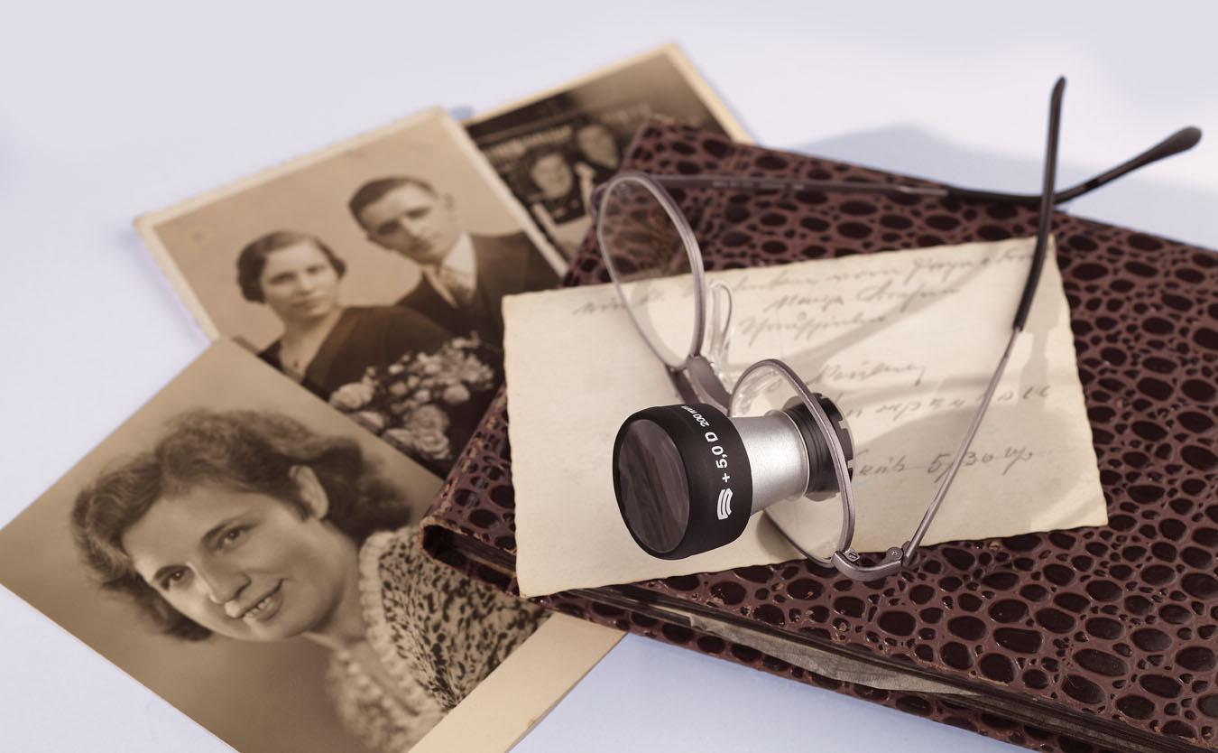 Brillenstube Flöha und Hainichen - Fernrohrbrillen und Sehhilfen (Schweizer)